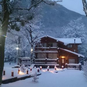Foto Hotel: Posada del Valle, Ushuaia