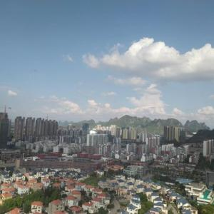 Hotel Pictures: Guilin mountain and water Phoenix City seeing the view in Guilin, Lingui