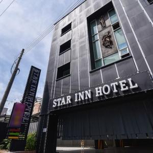 Fotografie hotelů: Star Inn Hotel, Gumi