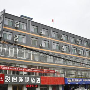 Φωτογραφίες: Thank You Inn Junyi Hotel Taiyuan Wusu Airport, Taiyuan