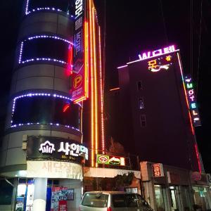Fotografie hotelů: Andong Shine Motel, Andong