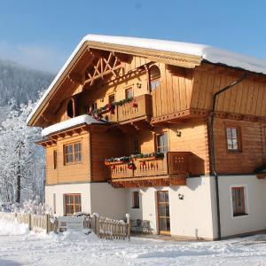 ホテル写真: Haus Annabelle, ヴァークライン