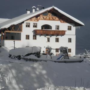 Hotelbilleder: Hoarachhof, Innsbruck