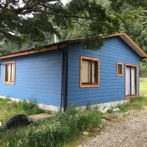 Hotel Pictures: Cabañas Santa Violeta, Puerto Aisén
