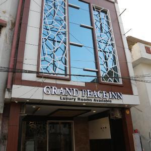Фотографии отеля: grand peace inn, Ченнаи
