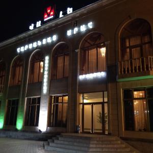 Zdjęcia hotelu: Vale, Gyumri