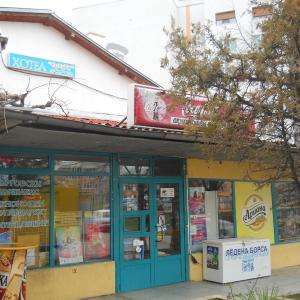Hotelbilleder: Hotel Orient, Blagoevgrad