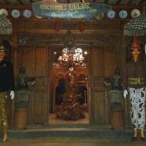Hotelfoto's: Joglo Ki Penjawi, Salatiga
