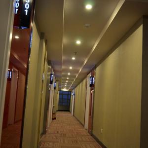 Hotel Pictures: Thank Inn Plus Hotel Henan Zhoukou Chuanghui District Gongnong Road, Zhoukou