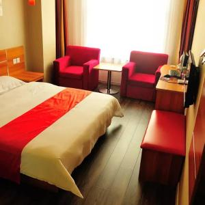 Hotel Pictures: Thank Inn Chain Hotel Hebei Cangzhou Botou Yongan Street, Botou