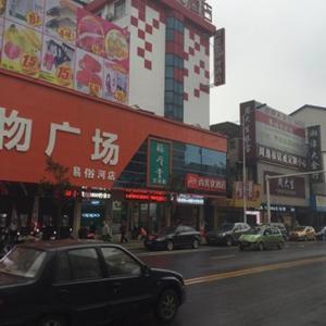Hotel Pictures: Thank Inn Chain Hotel Hunan Xiangtan Yisu River, Xiangtan