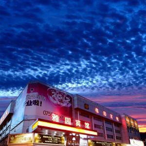 Hotel Pictures: Shenzhen Luohu Art Hotel, Dongmen Shopping Center, Shenzhen
