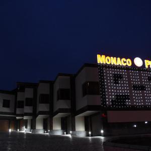 ホテル写真: Monaco Plaza, エレバン