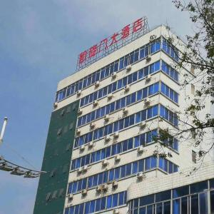 Hotel Pictures: Xinyi Kaixuanmen Hotel, Maoming