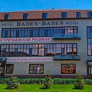 Hotellbilder: Baden-Baden Hotel, Astrakhan