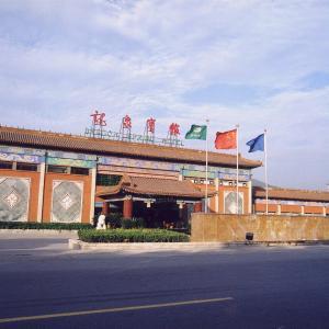 Hotel Pictures: Beijing Dragon Spring Hotel, Beijing