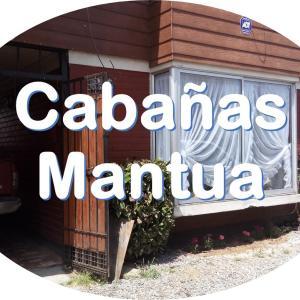 Foto Hotel: cabañas mantua, Temuco