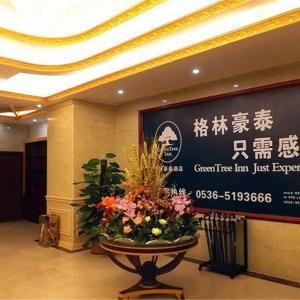 Hotel Pictures: GreenTree Inn Shandong Weifang Shouguang Bohai Road Cangsheng Park Business Hotel, Shouguang