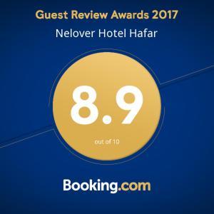 Fotos de l'hotel: Nelover Hotel Hafar, Hafr Al Baten