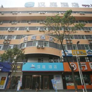 Hotel Pictures: Hanting Express Taiyuan East Yi Fen Bridge, Taiyuan