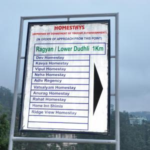 Fotografie hotelů: Kavya Homestay, Shimla