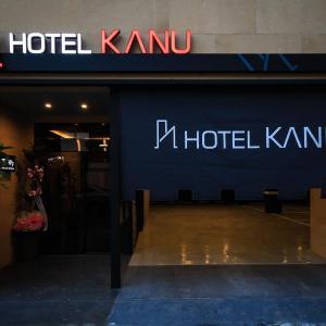 Zdjęcia hotelu: Kanu Hotel, Jeonju