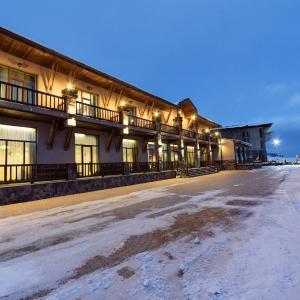 Zdjęcia hotelu: Amberd Hotel, Byurakan