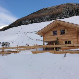 Hotellikuvia: Chalet Alpenjuwel, Sankt Sigmund im Sellrain