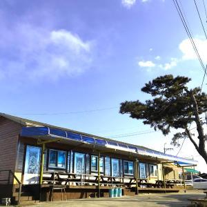 酒店图片: Blue Sunny Pension, Nonsan