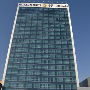 Фотографии отеля: Royal M Hotel, Фуджейра