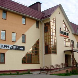 Hotellbilder: Hotel Avenue, Zaslawye