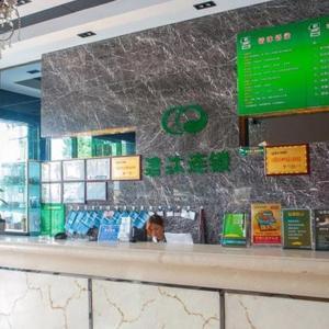 Hotelbilder: Qingmu Hotel Nantong Tongzhou Yinhe Road, Tongzhou