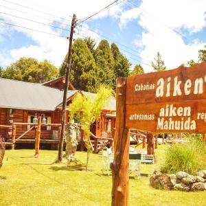 Hotelfoto's: Complejo de Cabañas Aiken, Villa Traful