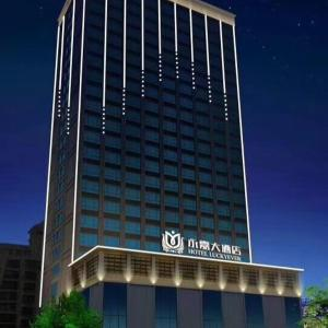 Hotel Pictures: Hotel Luckyever, Haikou