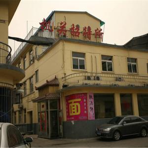 Fotografie hotelů: Taiyuan City Level Guesthouse, Taiyuan