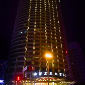 Hotel Pictures: Shanxi Junchen Hotel, Taiyuan