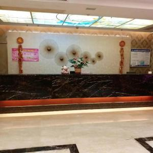 Hotel Pictures: Zhongshan Yinyi Hotel, Zhongshan