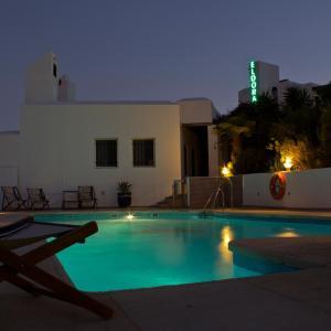 Hotel Pictures: Hostal El Dorado Cabo de Gata, San Jose