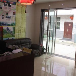 Hotel Pictures: Zhangjiajie Yijiaqin Hotel, Zhangjiajie