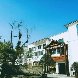 Hotel Pictures: Xianshan Lake Village Hotel, Changxing