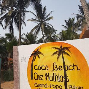 Фотографии отеля: Coco Beach Hotel Chez Mathias, Grand-Popo