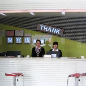Hotelbilder: Thankyou 99 - Chaoyangqiao Branch, Bengbu