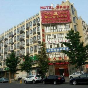 Hotelbilder: Motel Taizhou Xinghua Banqiao Road, Xinghua