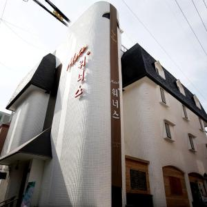 酒店图片: 胜利者1号汽车旅馆, 安阳市