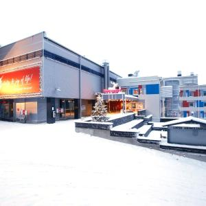 Hotel Pictures: Santasport Resort, Rovaniemi