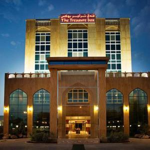 Hotel Pictures: Johny International Hotel, Muscat