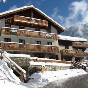 Hotel Pictures: Les Glières - Champagny-en-Vanoise, Champagny-en-Vanoise