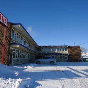 Hotel Pictures: Canadiana Motel, Sudbury