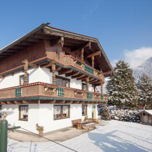 ホテル写真: Apart Tyrol, Uderns