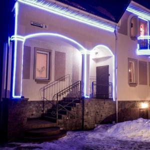 Hotellbilder: Valeo, Minsk